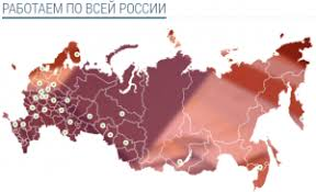 Купить диплом о высшем образовании в СПб цена Купить диплом о высшем образовании в СПб по цене