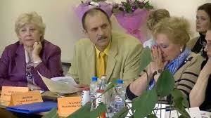 Защита кандидатской диссертации Орлова Юлия Евгеньевна  Защита кандидатской диссертации Орлова Юлия Евгеньевна 24 06 2014
