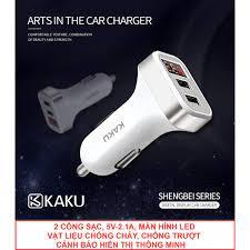 Tẩu sạc nhanh oto xe hơi KAKU - Màn hình hiển thị - 2 cổng USB - Vật liệu  chống cháy - Vỏ nhôm