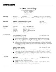 Basic Skills For A Resume Language Skills In Resume Joefitnessstore Com
