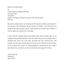 Reference Letter Sample For Immigration Purpose Theuglysweater Co