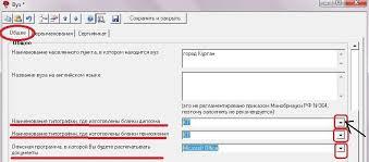 Общий порядок действий для формирования базы данных в программе  2 вариант панель инструментов кнопка Ву