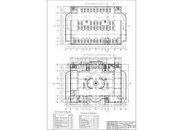 Дипломный проект ПГС торговый центр с подземной автостоянкой 2 План торгового центра на отм 0 000 План автостоянки на отм 3 000