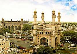 Image result for charminar and quli qutub shah