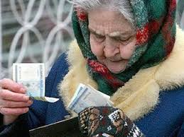 С начала года трудовые пенсии в Беларуси выросли на % finance  С начала года трудовые пенсии в Беларуси выросли на 0 6%