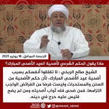 عُمان نيوز   OMAN NEWS (@oman1_news)
