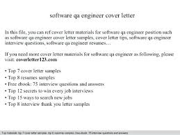 Cover Letter For Experienced Software Engineer Cover Letter Software Engineer Sample Cover Letter For Software