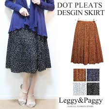 Pleated Skirt Pattern Enchanting Bargainstockthestor Rakuten Global Market Autumn Waist Rubber
