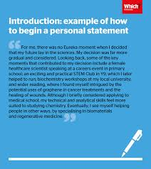 Examples Of Personal Statements Personal Statement Examples How To Write A Personal Statement Which