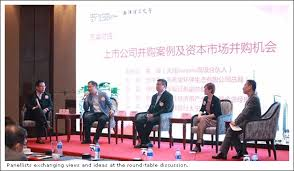 two round table discussions chaired by mr qu and founding partner of yizhen consultancy mr zhao jun ntc 2007 were then conducted