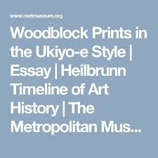 best ese woodblock prints images ese   ese and european feudalism comparison essay conclusion comparing ese and western european feudalism feudalism beginning in western europe and