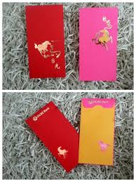Ang Pow Design 2019 Ocbc Bank Red Packet Design Red Pocket