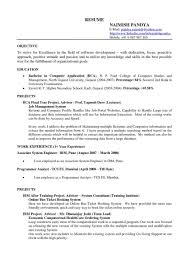 Resume With No Work Experience College Student Pdf Resumes For