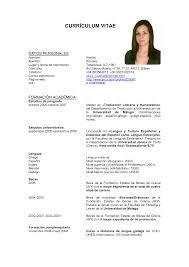 Formato De Resume En Espanol Gallery