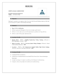 Ccnp Resume Format Resume Template Ideas