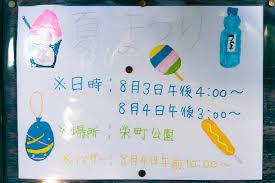 枚方市の注目イベントカレンダー2019 枚方つーしん