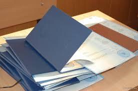 можно ли восстановить потерянный диплом воспитание статьи Результат Как восстановить потерянный диплом