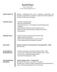 Resume Leadership Skills Inspiration On Objectives Examples Sample