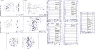 Курсовой проект Конструирование и расчет фрикционного сцепления  Курсовой проект Конструирование и расчет фрикционного сцепления автомобиля ВАЗ 2107