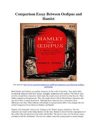 comparison essay between oedipus and hamlet pdf oedipus hamlet