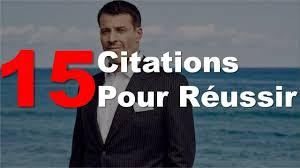 15 Citations Pour Réussir Citations Motivantes Et Inspirante Pour Réussir Dans La Vie