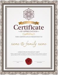 european complex pattern border certificate diploma training  european complex pattern border certificate diploma training certificate certificate template png and vector