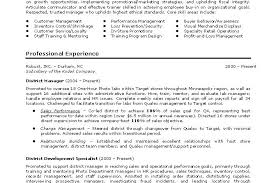 Latest Resume Formats How Should A Resume Look In Latest Resume