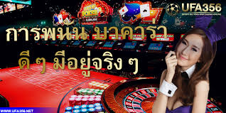 Watch Out: How คาสิโนออนไลน์ไม่ต้องฝาก Is Taking Over and What to Do About  It - caidenwebj407.over-blog.com