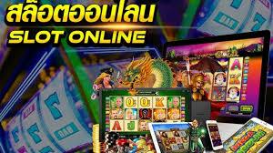 เกมสล็อตออนไลน์ เล่นง่าย ได้เงินจริง | เกมสล็อตออนไลน์ เล่นง่าย ได้เงินจริง