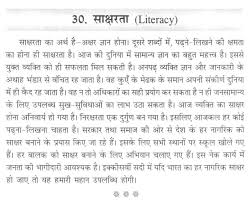 short poem on child labour in hindi co child labour essay writing fast online help