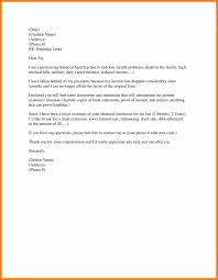 Late Rent Letter Template Letter Idea 2018