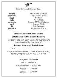 astonishing punjabi wedding invitation cards 26 on funny wedding Wedding Invitation Cards Sikh captivating punjabi wedding invitation cards 45 for wedding invitations examples with punjabi wedding invitation cards sikh wedding invitation cards wordings