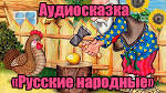винил для iphone украина