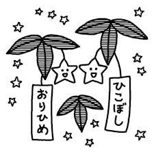おりひめととこぼし七夕夏の季節7月の行事無料白黒イラスト素材