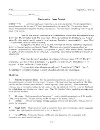 critical essay outline frankenstein essay introduction frankenstein thesis thesis statement examples how to write frankenstein essay introduction frankenstein thesis