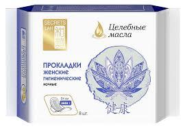 Купить <b>Прокладки гигиенические</b> Secrets Lan Целебные масла ...