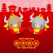 It is the beginning of a calendar year whose months are cycles of the moon and cycles of the sun. Happy Chinese New Year 2021 Greeting Card Little Ox Holding Chinese Gold Year Sponsor Chinese New Year Greeting Chinese New Year Card Happy Chinese New Year