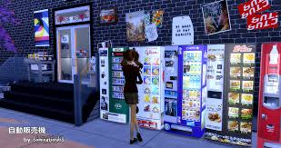 Sims 4 Vending Machine Adorable My Sims 48 Blog Japanese Vending Machines By DominationKid