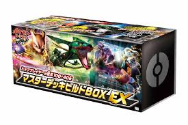 Cartes Pokemon : Master Deck Build Box EX disponible au Japon - P- - kOiQe