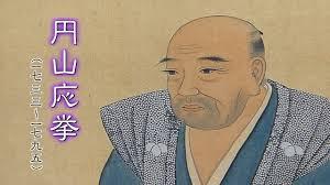 「円山応挙」の画像検索結果
