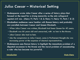 julius caesar essay julius caesar essay at com  essay topics for julius caesar by shakespeare