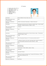 13 Blank Resume Form For Job Application Bussines Proposal 2017