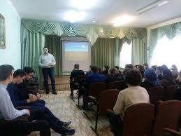 Министерство сельского хозяйства и продовольствия Республики Татарстан Профориентационные встречи с учениками школ выпускных классов в Алькеевском районе