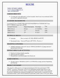 14 Awesome Resume Format For Computer Science Engineering Students