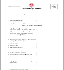 Sample Of Birth Certificate Affidavit Copy Letter Format For Date