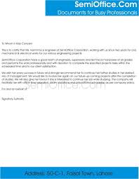 reference letter from employer letter of recommendation for further studies by employer