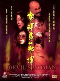 Devil's Woman 1996