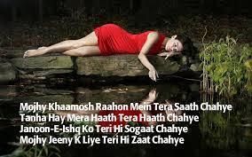 sad love shayari in hindi for girlfriend in english