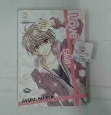 SORTOON : AYUMI SHIINA / อายูมิ ชิอินะ