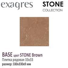 <b>Плитка</b> напольная <b>Exagres</b> серия <b>BASE</b> 33x33 <b>STONE</b> Brown ...